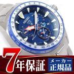 SEIKO PROSPEX セイコー プロスペックス マリーンマスター オーシャンクルーザー 白石康次郎スペシャル 限定モデル GPSソーラーウォッチ 腕時計 メンズ SBED001