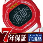 SEIKO PROSPEX セイコー プロスペックス スーパーランナーズ スマートラップ SUPER RUNNERS SMART-LAP 東京マラソン2016記念 限定モデル SBEH007