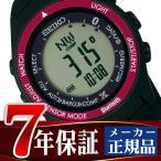 SEIKO PROSPEX Alpinist セイコー プロスペックス アルピニスト ソーラー 登山用 Bluetooth通信 ブルートゥース ソーラー 腕時計 メンズ/レディース SBEK003