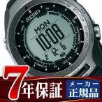 SEIKO PROSPEX セイコー プロスペックス アルピニスト Alpinist ソーラー 腕時計 Bluetooth 通信機能つき 三浦豪太 監修 登山用 山登り スマホ連携 SBEL001