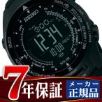 SEIKO PROSPEX セイコー プロスペックス アルピニスト Alpinist ソーラー 腕時計 Bluetooth 通信機能つき 三浦豪太 監修 登山用 山登り スマホ連携 SBEL005