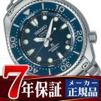 SEIKO PROSPEX セイコー プロスペックス マリーンマスター 創業135周年記念モデル ダイバーズウォッチ 自動巻き メカニカル 腕時計 メンズ SBEX005