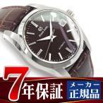 GRAND SEIKO グランドセイコー メカニカル 手巻き付き メンズ 腕時計 ブラウンダイアル ブラウンレザーベルト SBGR289