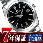 GRAND SEIKO グランドセイコー 腕時計 メンズ クォーツ SBGV223