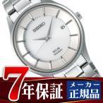 ショッピングSelection SEIKO SELECTION セイコー セレクション ソーラー メンズ 腕時計 ペアモデル シルバー SBPX101