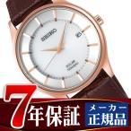ショッピングSelection SEIKO SELECTION セイコー セレクション ソーラー メンズ 腕時計 ペアモデル ホワイト SBPX106