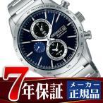 SEIKO SPIRIT SMART セイコー スピリットスマート メンズ ソーラー 腕時計 SBPY115