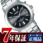 SEIKO SPIRIT セイコー スピリット 電波 ソーラー 電波時計 腕時計 メンズ ペアウォッチ ブラック SBTM169
