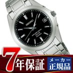 SEIKO SPIRIT セイコー スピリット ソーラー電波 メンズ 腕時計 SBTM217 ネコポス不可