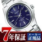 ショッピングSelection SEIKO SELECTION セイコー セレクション ソーラー 電波 メンズ 腕時計 ブルー SBTM239