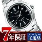 ショッピングSelection SEIKO SELECTION セイコー セレクション ソーラー 電波 メンズ 腕時計 ブラック SBTM241