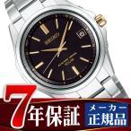 ショッピングSelection SEIKO SELECTION セイコー セレクション ソーラー 電波 メンズ 腕時計 グレー SBTM243