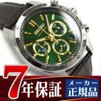 SEIKO SPIRIT セイコー スピリット クォーツ クロノグラフ 腕時計 メンズ SBTR017