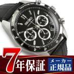 SEIKO SPIRIT セイコー スピリット クォーツ クロノグラフ 腕時計 メンズ SBTR021