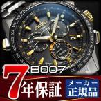 SEIKO ASTRON セイコー アストロン 第二世代 ソーラー GPS クロノグラフ メンズ 腕時計 コンフォテックスチタン SBXB007【ネコポス不可】