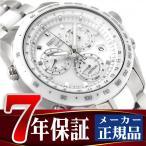 SEIKO ASTRON セイコー アストロン メンズ腕時計 ソーラーGPS衛星電波 クロノグラフ SBXB027