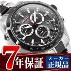 SEIKO ASTRON セイコー アストロン メンズ腕時計 ソーラーGPS衛星電波 クロノグラフ SBXB029
