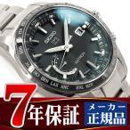 SEIKO ASTRON セイコー アストロン 8Xシリーズ 世界最薄 GPS ソーラー ワールドタイム メンズ 腕時計 ブラック SBXB085