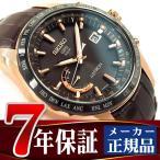 【SEIKO ASTRON】セイコー アストロン 8Xシリーズ 世界最薄 GPS ソーラー ワールドタイム メンズ 腕時計 ブラウン×ローズゴールド SBXB096