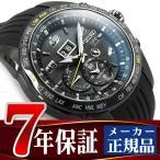 SEIKO ASTRON セイコー アストロン GPS ソーラー ウォッチ ソーラーGPS 衛星 電波時計 腕時計 ビッグカレンダー 8Xシリーズ メンズ SBXB143