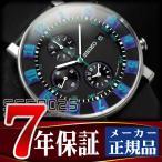 SEIKO SPIRIT セイコー スピリットスマート メンズ クロノグラフ腕時計「SEIKO×SOTTSASS」 エットレ・ソットサスコラボ限定モデル ブラック×パープル SCEB025
