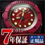 【7年保証】【送料無料】スピリット SCVE013