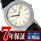 SEIKO SELECTION セイコー セレクション ナノユニバースコラボ nano.uniberse 限定モデル シャリオ ミニマル クオーツ ペアモデル メンズ 腕時計 SCXP107