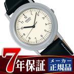 SEIKO SELECTION セイコー セレクション ナノユニバースコラボ nano.uniberse 限定モデル シャリオ ミニマル クオーツ ペアモデル レディース 腕時計 SCXP117