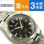 逆輸入SEIKO セイコー SEIKO キネティックドライブ メンズ SKA214P1