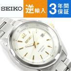 逆輸入 SEIKO セイコー キネティックドライブ メンズ 腕時計 SKA593P1
