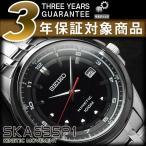 逆輸入SEIKO KINETIC セイコー メンズ腕時計 ソーラー IPブラックベゼル ブラックダイアル シルバー ステンレスベルト SKA635P1【ネコポス不可】