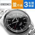逆輸入 SEIKO セイコー キネティックドライブ メンズ ブラックダイアル シルバーステンレスベルト SKA679P1【ネコポス不可】