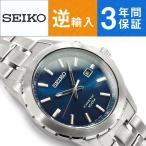 逆輸入SEIKO KINETIC セイコー 海外モデル キネティック メンズ腕時計 ブルーダイアル ステンレスベルト SKA695P1