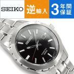 逆輸入SEIKO KINETIC セイコー 海外モデル キネティック メンズ腕時計 ブラックダイアル ステンレスベルト SKA697P1