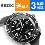 逆輸入 SEIKO セイコー クロノグラフ キネティック メンズ 腕時計 ブラックダイアル ブラックレザーベルト SKA747P2