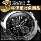 逆輸入SEIKO セイコー メンズ クロノグラフ腕時計 ブラックダイアル ブラック レザーベルト SKS421P2【ネコポス不可】