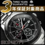 逆輸入SEIKO セイコー メンズ クロノグラフ腕時計 IPブラックベゼル ブラックダイアル シルバーステンレスベルト SKS427P1【ネコポス不可】