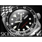 【7年保証】セイコー 腕時計 メンズ 逆輸入 SKX007KD