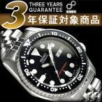 SEIKO セイコー 腕時計 メンズ 逆輸入 SKX013K2