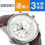セイコー クロノグラフ 逆輸入SEIKO セイコー メンズ 高速クロノグラフ 腕時計 SNAB71P1【ネコポス不可】