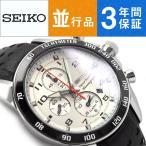 【逆輸入SEIKO】セイコー スポーチュラ クォーツ メンズ 腕時計 SNAF35P1【ネコポス不可】