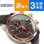逆輸入 SEIKO セイコー クロノグラフ クォーツ メンズ 腕時計 ブラウン×ローズゴールド レザーベルト SNAF52P1