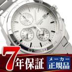 セイコー SEIKO セイコー 逆輸入 クロノグラフ 腕時計 SND187