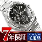 【7年保証】セイコー 腕時計 メンズ 逆輸入 SND191P1