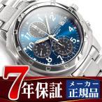 【7年保証】セイコー 腕時計 メンズ 逆輸入 SND193P1