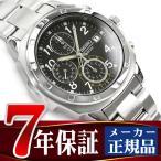 セイコー SEIKO セイコー 逆輸入 クロノグラフ 腕時計 SND195
