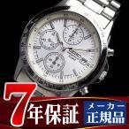 セイコー SEIKO セイコー 逆輸入 クロノグラフ 腕時計 SND363【ネコポス不可】