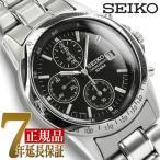 【7年保証】セイコー 腕時計 メンズ 逆輸入 SND367P1