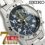 セイコー SEIKO セイコー 逆輸入 クロノグラフ 腕時計 SND379