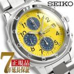 セイコー SEIKO セイコー 逆輸入 クロノグラフ 腕時計 SND409